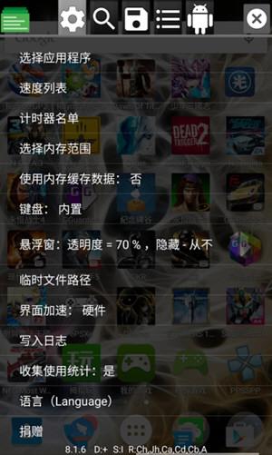 gg修改器官网中文免root版