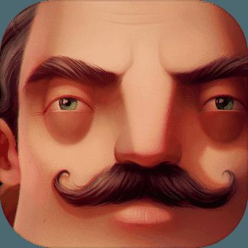你好邻居手机版游戏免费版