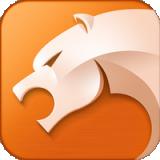 猎豹浏览器app