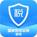 个人所得税app下载2021最新版