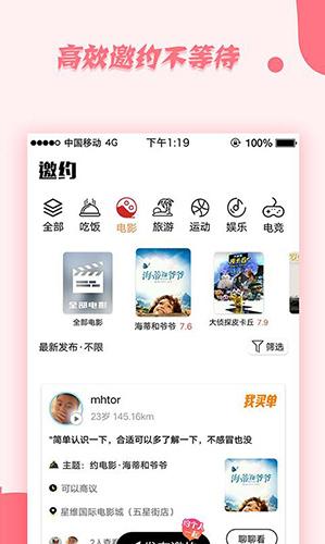eepnude下载2.0安卓版